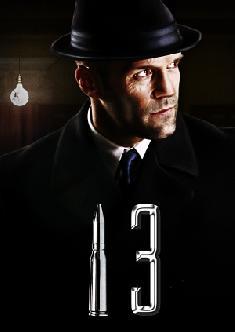 Фильм 13 (13, 2009). Смотреть онлайн бесплатно