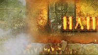 1812: Энциклопедия великой войны Сезон-1 30 серия
