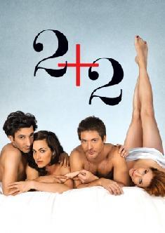 Фильм 2+2 (2012) смотреть онлайн бесплатно в хорошем качестве
