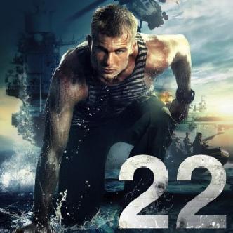 «22 минуты» на спасение! Российский ответ «Капитану Филлипсу» смотреть