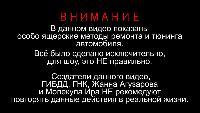 AcademeG ОКАZИЯ ОКАZИЯ - Оказия: Стильный вид за 7 тысяч рублей.