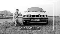 AcademeG Старые машины Старые машины - BMW 520 e34