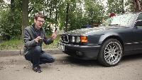 AcademeG Старые машины Старые машины - Тест Драйв BMW 730 E32 Нестареющая классика !!