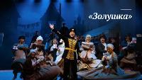 Афиша Сезон-1 Эфир 21.10.16