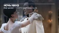 Афиша Сезон-1 Эфир 26.08.16