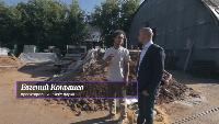 Афиша Сезон-1 Эфир 30.06.16