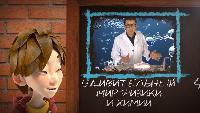 Академия Стекляшкина Сезон Серия 12