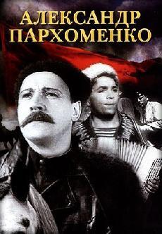 Александр Пархоменко смотреть