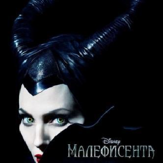 """Анджелина Джоли со своим детьми в Диснеевской сказке """"Малефисента"""" смотреть"""