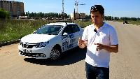 Антон Воротников Автомобили класса B Автомобили класса B - Новый Renault Logan Тест-драйв.