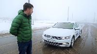 Антон Воротников Автомобили класса D Автомобили класса D - Volkswagen Passat. Уже не народный.
