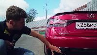 Антон Воротников Автомобили класса E Автомобили класса E - Lexus GS-F (500 л.c.)Тест-драйв.
