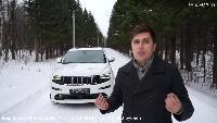 Антон Воротников Быстрые автомобили Быстрые автомобили - Jeep Grand Cherokee SRT 2014 Тест-драйв.