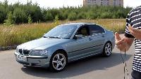 Антон Воротников Легенды 90-х Легенды 90-х - BMW 330(e46).