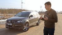 Антон Воротников Полноразмерные кроссоверы Полноразмерные кроссоверы - Audi Q7.