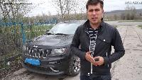 Антон Воротников Полноразмерные кроссоверы Полноразмерные кроссоверы - Jeep SRT 8 после 33 000 км.