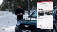 Антон Воротников Разное Разное - Audi SQ5. Тест-драйв. Anton Avtoman.