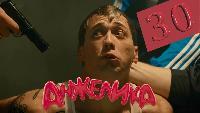 Анжелика Сезон 2 10 серия