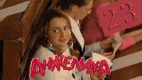 Анжелика Сезон 2 3 серия