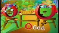 Азбука-малышка Сезон-1 Выпуск 15