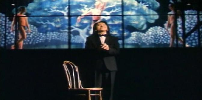 Баттерфляй (1993) смотреть