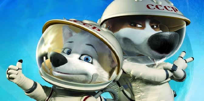 Белка и Стрелка: Лунные приключения смотреть