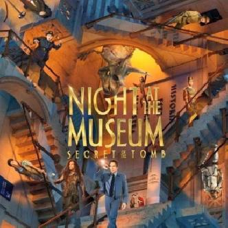 Бен Стиллер опять устроился сторожем в комедии «Ночь в музее 3» смотреть