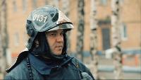 Безопасность Сезон-1 Пожары
