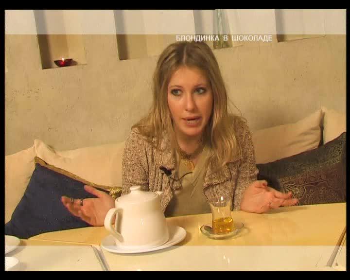 Блондинка в Шоколаде Блондинка в Шоколаде Выпуск 102