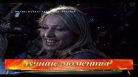 Блондинка в Шоколаде Блондинка в Шоколаде Выпуск 105 (2 часть)