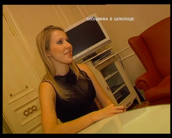 Блондинка в Шоколаде Блондинка в Шоколаде Выпуск 107