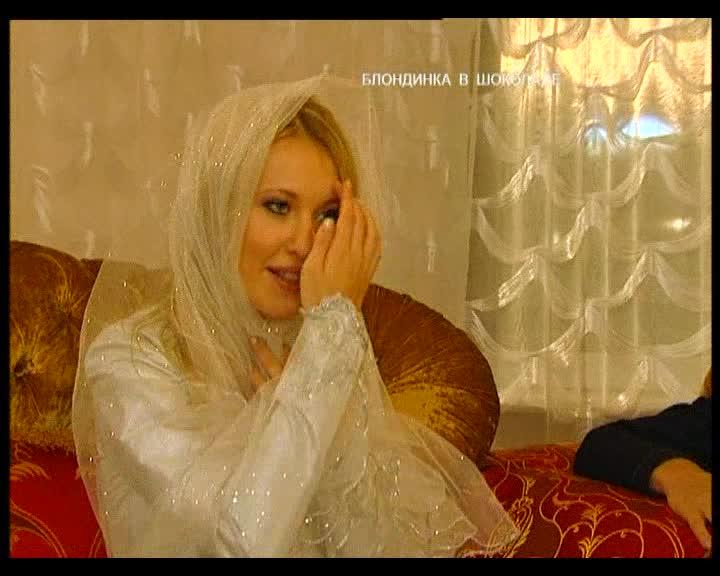 Блондинка в Шоколаде Блондинка в Шоколаде Выпуск 108