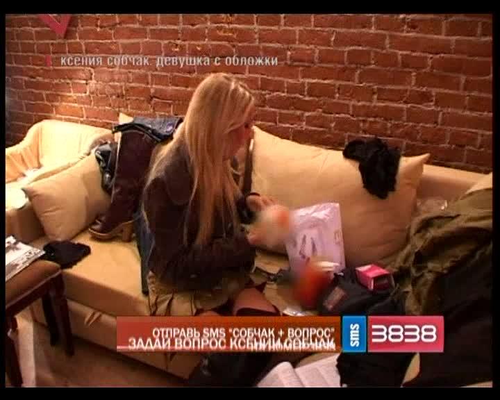 Блондинка в Шоколаде Блондинка в Шоколаде Выпуск 121
