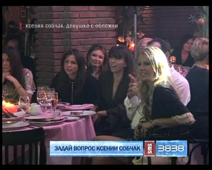 Блондинка в Шоколаде Блондинка в Шоколаде Выпуск 126