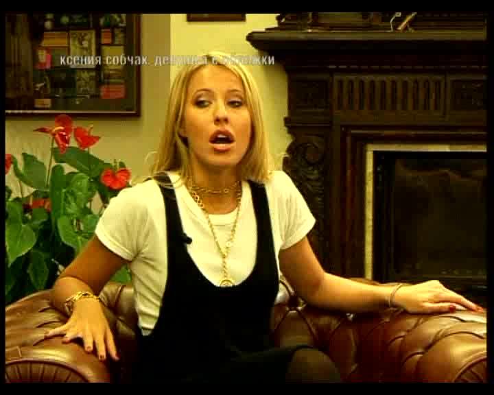 Блондинка в Шоколаде Блондинка в Шоколаде Выпуск 136