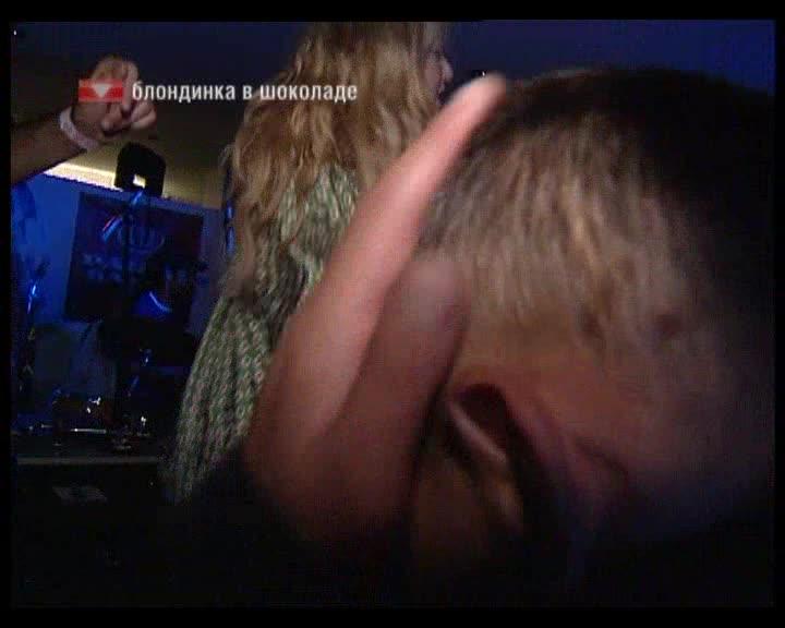 Блондинка в Шоколаде Блондинка в Шоколаде Выпуск 150