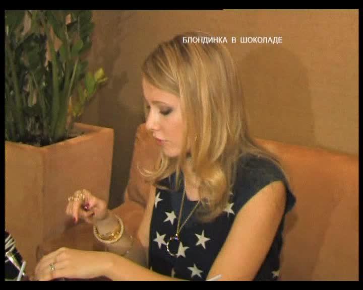 Блондинка в Шоколаде Блондинка в Шоколаде Выпуск 17