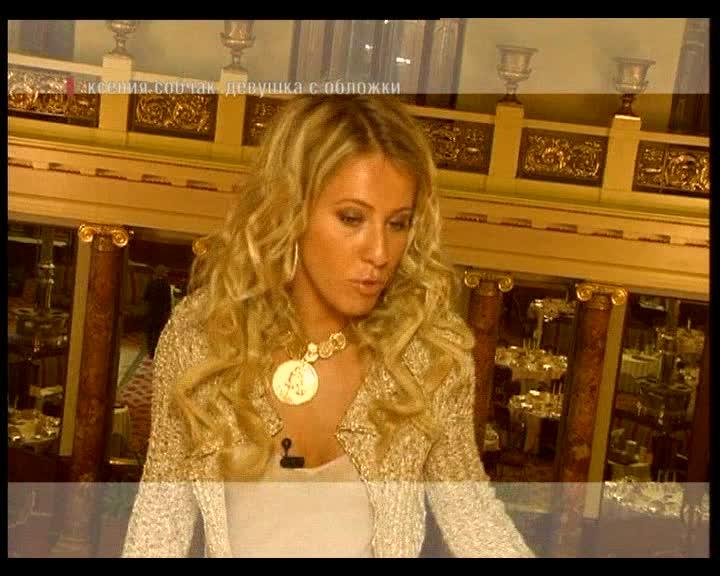 Блондинка в Шоколаде Блондинка в Шоколаде Выпуск 33
