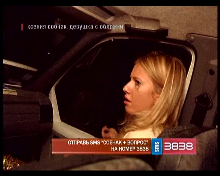 Блондинка в Шоколаде Блондинка в Шоколаде Выпуск 34