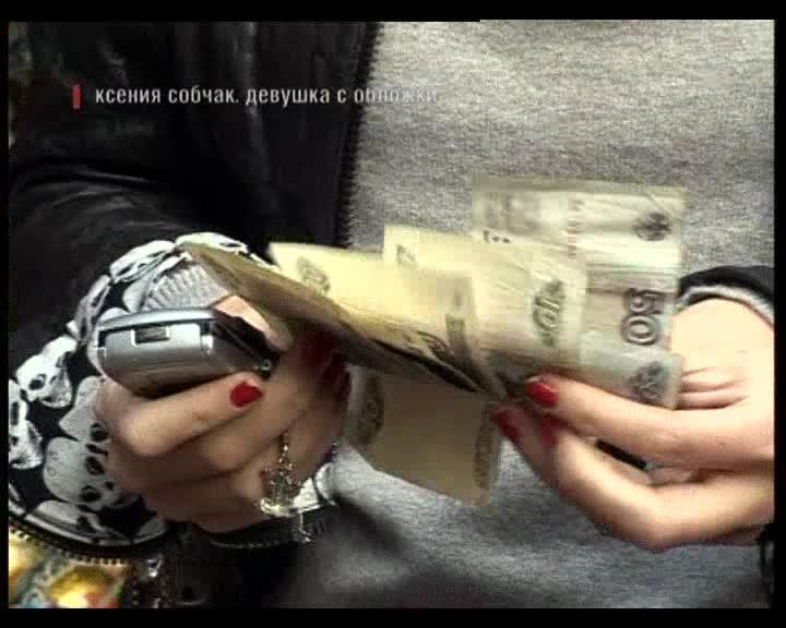 Блондинка в Шоколаде Блондинка в Шоколаде Выпуск 40