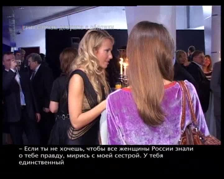 Блондинка в Шоколаде Блондинка в Шоколаде Выпуск 49