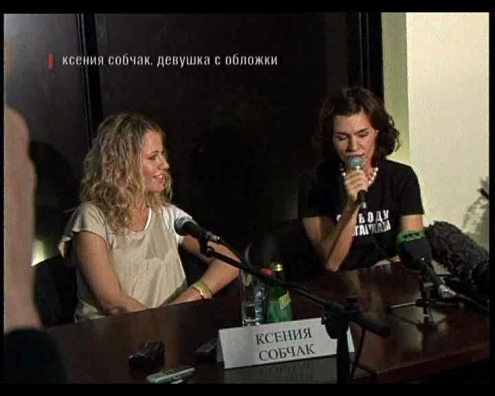 Блондинка в Шоколаде Блондинка в Шоколаде Выпуск 70