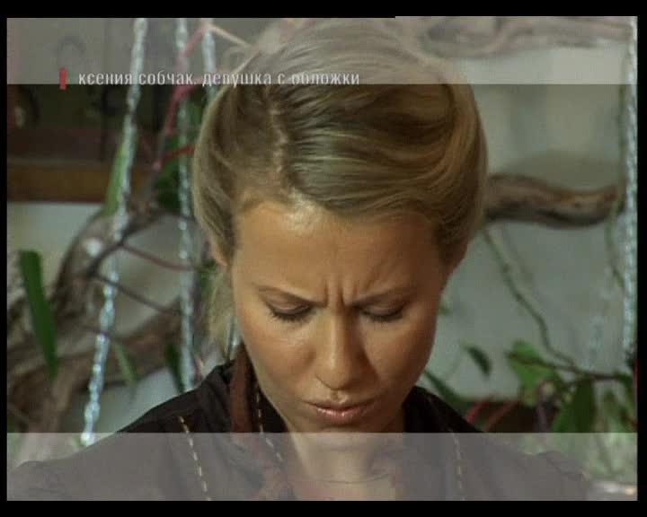 Блондинка в Шоколаде Блондинка в Шоколаде Выпуск 71