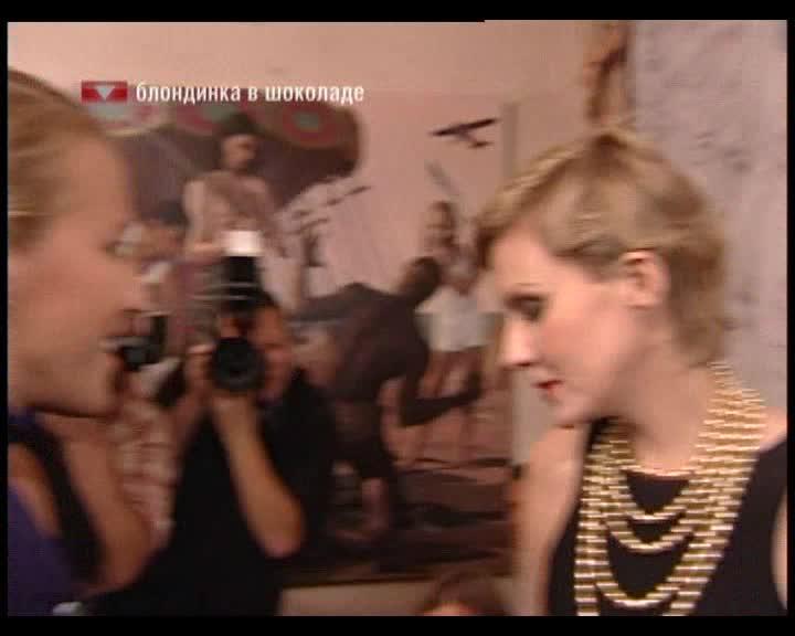 Блондинка в Шоколаде Блондинка в Шоколаде Выпуск 76