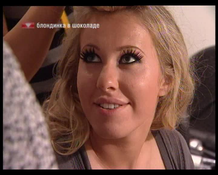 Блондинка в Шоколаде Блондинка в Шоколаде Выпуск 77