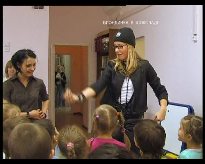 Блондинка в Шоколаде Блондинка в Шоколаде Выпуск 96