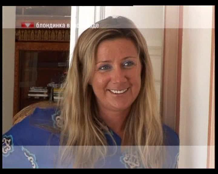 Блондинка в Шоколаде Блондинка в Шоколаде Выпуск 99