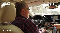 Большой тест-драйв Сезон-1 Lexus ES