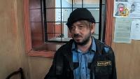 Бородач Сезон 1 1 сезон, 4 серия