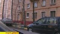 Брачное чтиво 1 сезон Коммунальное хозяйство